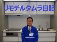 リモデルタムラ日記.jpgのサムネール画像