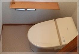 タムラ マンショントイレ(TOTO GG1)