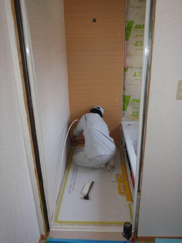 Hisamabas02.jpg